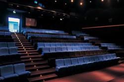 Копровое покрытие для кинотеатра